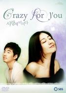 Crazy for You (Sarange Michida)