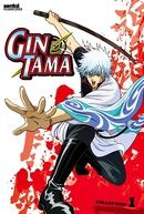Gintama (1ª Temporada)