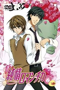 Junjou Romantica (1ª Temporada) - Poster / Capa / Cartaz - Oficial 10