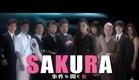 【TBS】(新番組)シーン映像最新予告!仲間由紀恵、主演 10月20日(月)スタート 『SAKURA~事件を聞く女~』