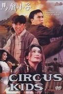 Circus Kids (Ma hei siu chi)