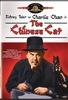 Charlie Chan em 'O Gato Chinês'
