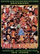 The Banquet (Hao men ye yan)