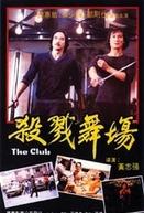 The Club (Wu ting)