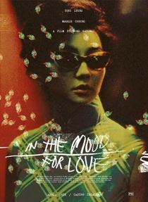 Amor à Flor da Pele - Poster / Capa / Cartaz - Oficial 7