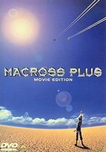 Macross Plus - Poster / Capa / Cartaz - Oficial 1