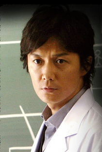 Masaharu Fukuyama - Poster / Capa / Cartaz - Oficial 5