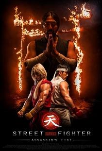 Street Fighter: Punho Assassino - Poster / Capa / Cartaz - Oficial 1