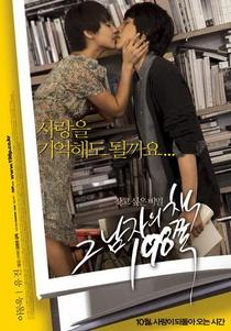 Heartbreak Library - Poster / Capa / Cartaz - Oficial 3