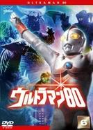 Ultraman 80 (Urutoraman Eiteî)