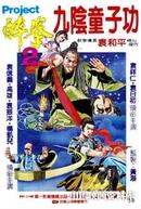 O Renegado de Shaolin (Tian shi zhuang xie)
