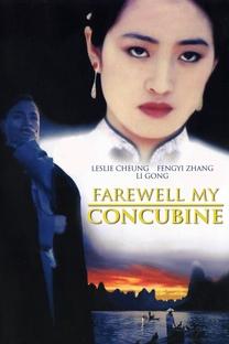 Adeus, Minha Concubina - Poster / Capa / Cartaz - Oficial 5