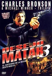 Desejo de Matar 3 - Poster / Capa / Cartaz - Oficial 9