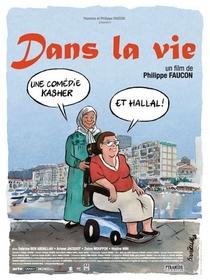 Duas Senhoras - Poster / Capa / Cartaz - Oficial 1