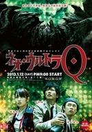 Neo Ultra Q (Season 01)