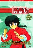 Ranma 1/2 1ª Temporada (らんま1/2)