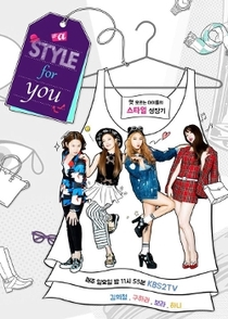 A Style For You - Poster / Capa / Cartaz - Oficial 1