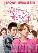 Mulheres Que Sabem Seduzir (Sa Jiao Nu Ren Zui Hao Ming)