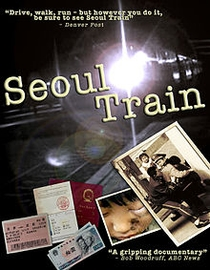 Seoul Train - Poster / Capa / Cartaz - Oficial 1
