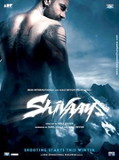Shivaay (Shivaay)