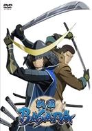 Sengoku Basara (Sengoku Basara: Samurai Kings)