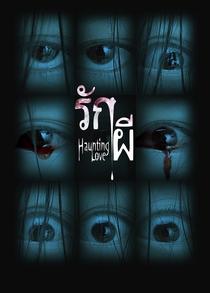 Haunting Love - Poster / Capa / Cartaz - Oficial 11