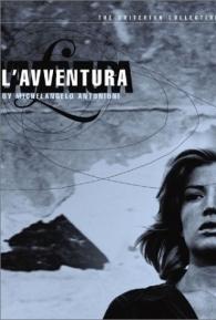 A Aventura - Poster / Capa / Cartaz - Oficial 3