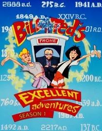 As Aventuras de Bill e Ted - Poster / Capa / Cartaz - Oficial 1