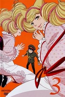 Otome Youkai Zakuro - Poster / Capa / Cartaz - Oficial 2
