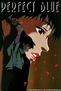 Perfect Blue - Poster / Capa / Cartaz - Oficial 20