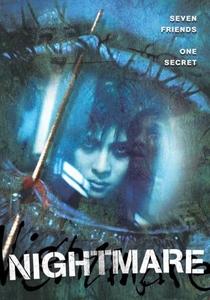 Nightmare - Poster / Capa / Cartaz - Oficial 2