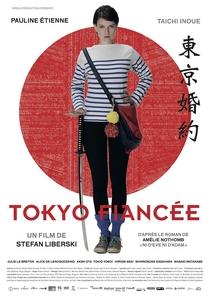 Tokyo Fiancée - Poster / Capa / Cartaz - Oficial 6