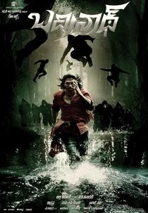 Badrinath - Poster / Capa / Cartaz - Oficial 5