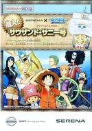One Piece 3D Mugiwara Chase: Infiltration! Thousand Sunny! (Nissan Serena x One Piece 3D: Mugiwara Chase - Sennyuu!! Sauzando Sanii-gou)