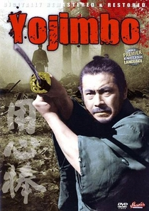 Yojimbo, o Guarda-Costas - Poster / Capa / Cartaz - Oficial 10