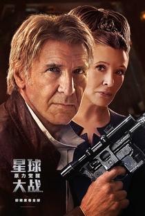 Star Wars, Episódio VII: O Despertar da Força - Poster / Capa / Cartaz - Oficial 20