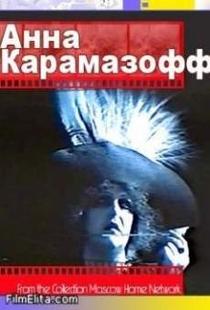 Anna Karamazoff   ( Anna Karamazova ) - Poster / Capa / Cartaz - Oficial 2