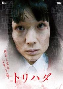 Torihada - Poster / Capa / Cartaz - Oficial 1