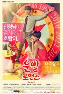 Lucky Romance - Poster / Capa / Cartaz - Oficial 1
