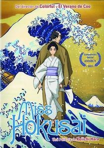 Sarusuberi: Miss Hokusai - Poster / Capa / Cartaz - Oficial 11