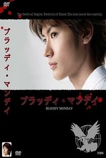 Bloody Monday (1ª Temporada) - Poster / Capa / Cartaz - Oficial 2