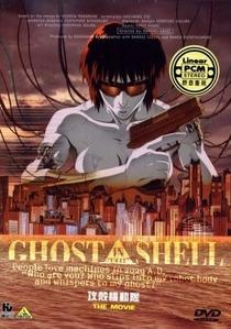 O Fantasma do Futuro - Poster / Capa / Cartaz - Oficial 2
