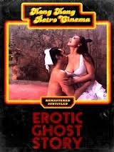 Erotic Ghost Story - Poster / Capa / Cartaz - Oficial 1