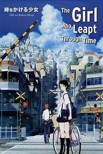 A Garota que Conquistou o Tempo - Poster / Capa / Cartaz - Oficial 8