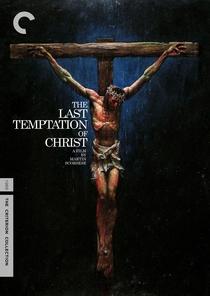 A Última Tentação de Cristo - Poster / Capa / Cartaz - Oficial 5