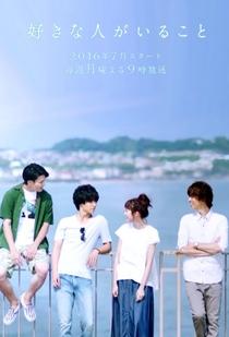 Sukina Hito ga Iru Koto - Poster / Capa / Cartaz - Oficial 2