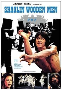 Dragão de Aço - Poster / Capa / Cartaz - Oficial 2