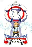 Heroman (Hīrōman)