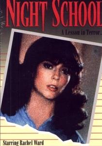 Escola Noturna - Poster / Capa / Cartaz - Oficial 1