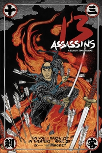 13 Assassinos - Poster / Capa / Cartaz - Oficial 6